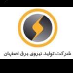 isfahan-bargh